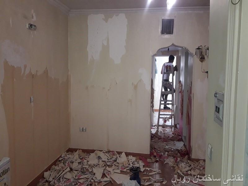 کندن کاغذ دیواری