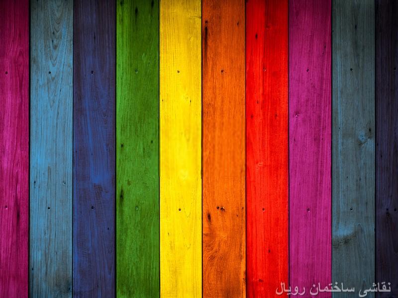 ترکیب رنگ ها در ساختمان