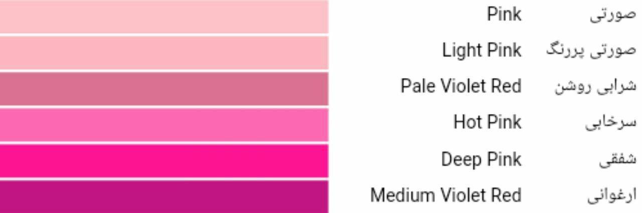 هارمونی رنگ