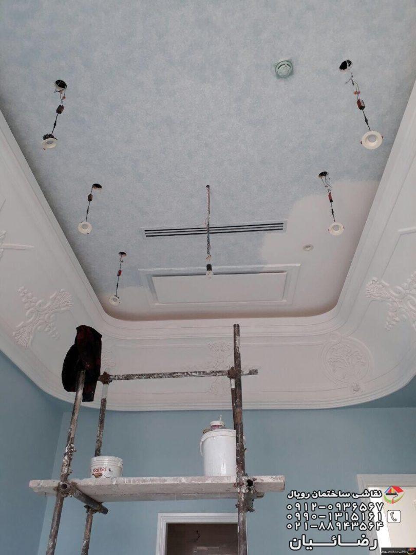 عکس نقاشی سقف ساختمان