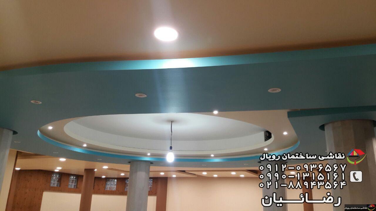 عکس نقاشی داخلی ساختمان