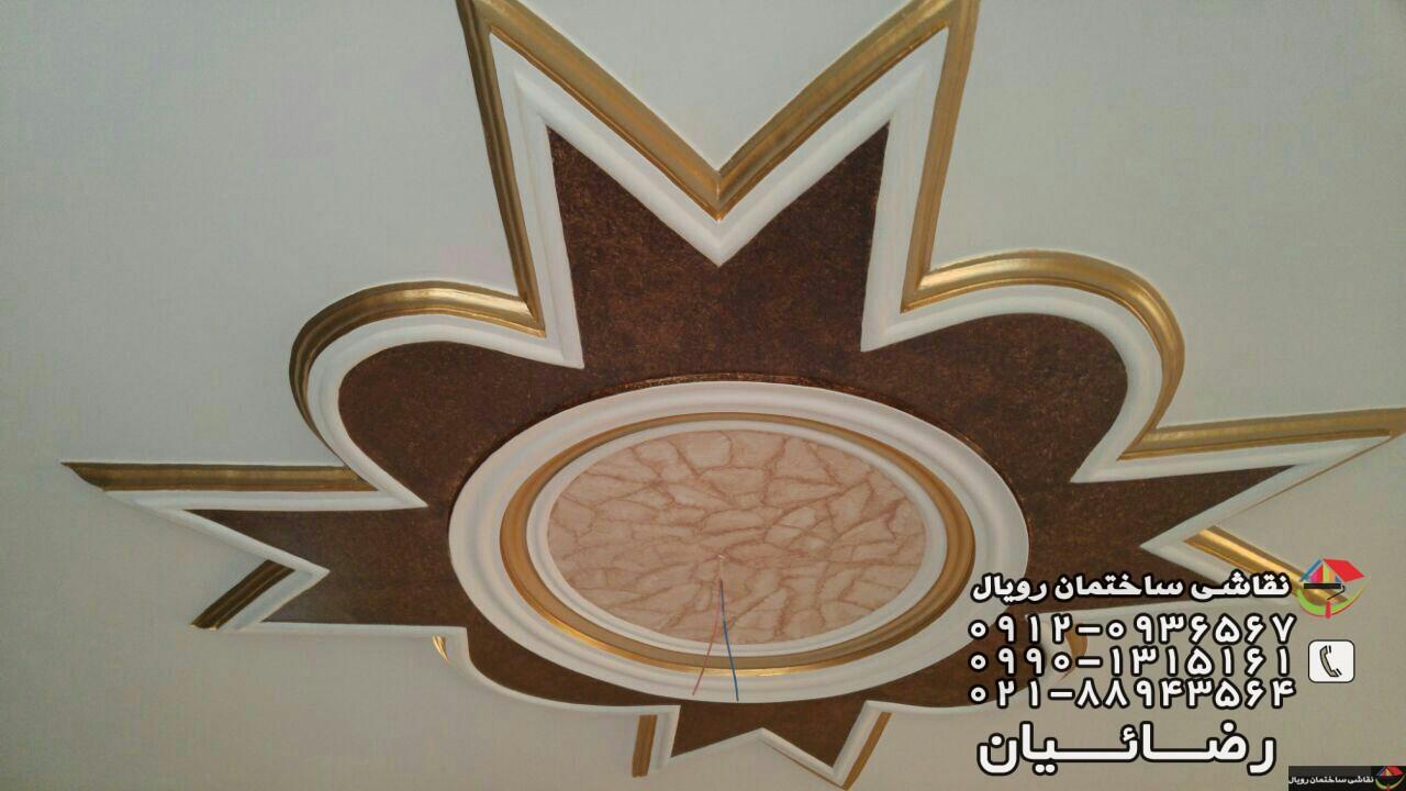 عکس نقاشی از ساختمان