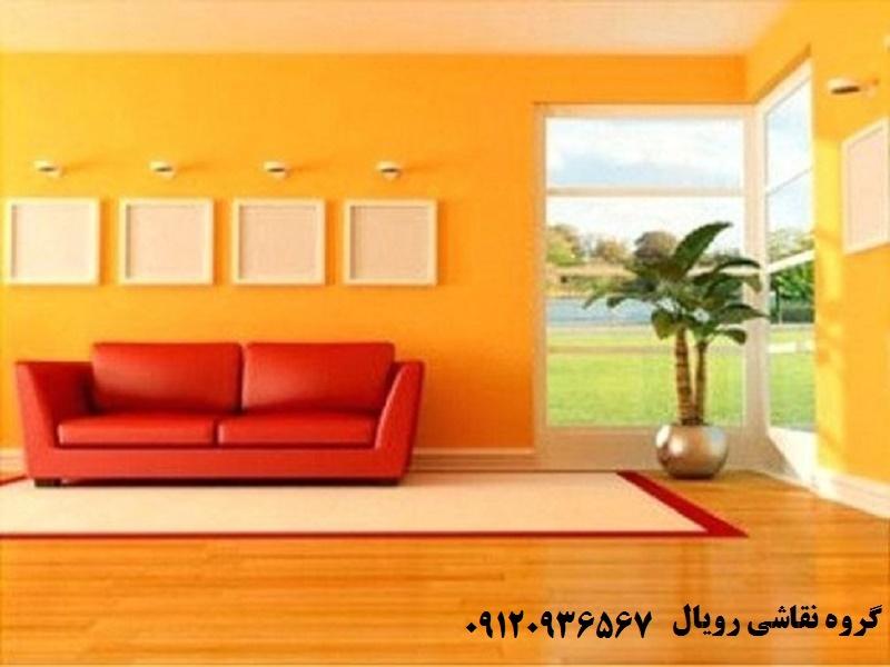 ترکیبترکیب رنگ نارنجی با رنگ های خنثی رنگ نارنجی با رنگ های خنثی