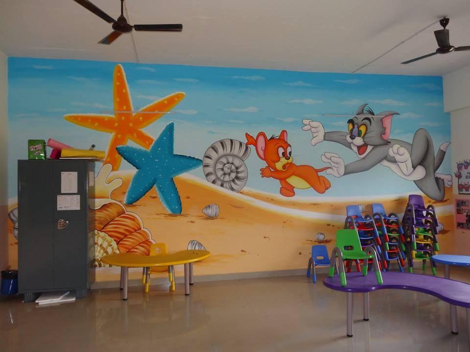 نقاشی ساختمان مدرسه چگونه است؟
